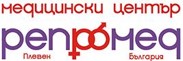 """Медицински център """"Репромед"""